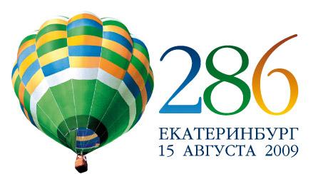 logo.cityday