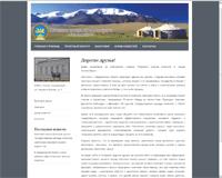 mongolia-ural