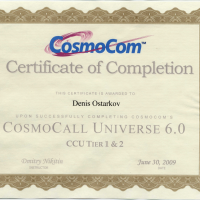 cosmocom_sert