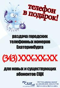 akciya_1_s
