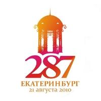 logo_cityday2010