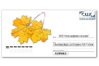 logo_mail1