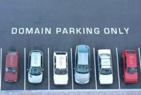 Что такое парковка домена?