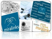Продвижение сайта статьями Miralinks