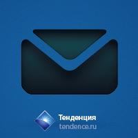 Корпоративная почта - бесплатный сервис