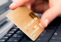 Доступность интернет займов
