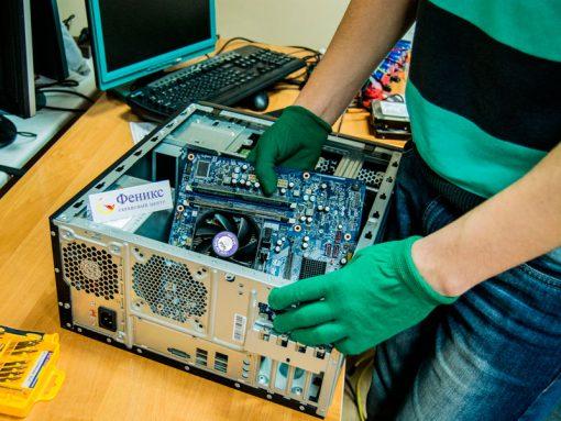 Где можно заказать ремонт компьютеров в Екатеринбурге?